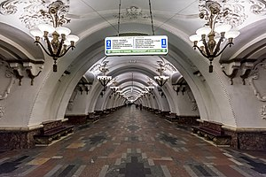 Arbatskaya (Arbatsko-Pokrovskaya Line) - Image: Metro MSK Line 3 Arbatskaya (img 1)