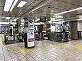 Metropolitan-subway-Kaminarimon-gate.jpg