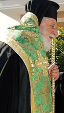 Metropolitan Bishop of Peristeri Chrysostomos.JPG