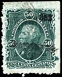 Mexico 1881 50c used Sc121 382.jpg