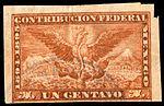 Mexico 1894-1895 revenue federal contribution 113.jpg