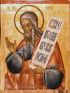 Micah (prophet) prophet