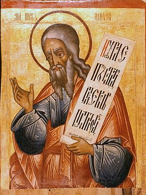 Micah (prophet) - Russian Orthodox icon of the Prophet Micah, 18th century (Iconostasis of Transfiguration Church, Kizhi Monastery, Karelia, Russia).