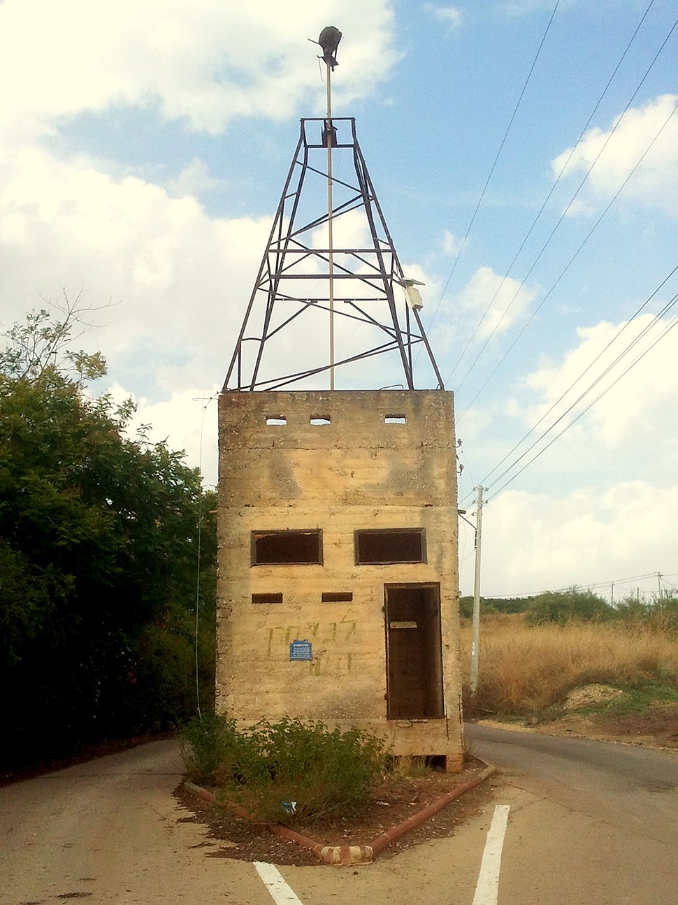 Migdal Watchtower (3)