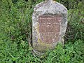 Milestone on Norwich Road - geograph.org.uk - 1431199.jpg