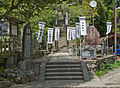 Minamoto-no-Yoritomo Grave Access.jpg
