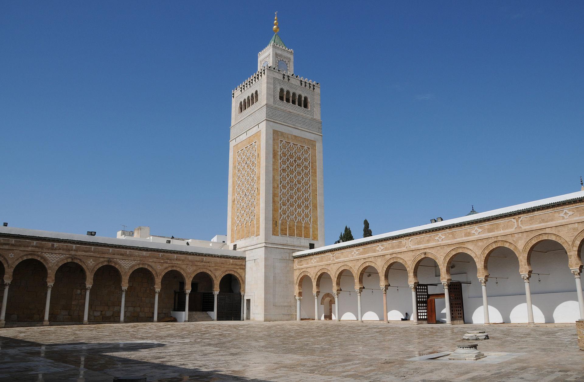 Mosque Wikipedia: Al-Zaytuna Mosque