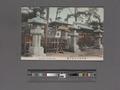 Minatogawa Temple, Kobe (NYPL Hades-2360134-4043933).tiff