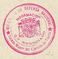 Ministerio de Defensa Nacional-Sello 1936.png