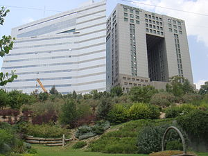 Ministry of Roads and Transportation (Iran) - The building of Ministry of Road and Transportation in Tehran