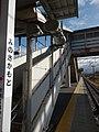 Mino-Sakamoto Station 01.jpg