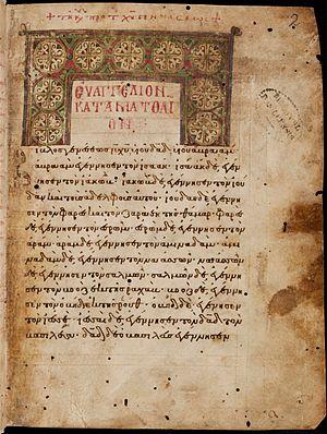 Codex Basiliensis A. N. IV. 1 - Image: Minuscule 2 (GA) Matt 1