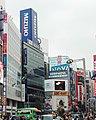 Mizuho Bank Shinjuku Branch, Tokyo, Japan.jpg