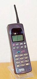 The Mobira Cityman 200, Nokia's NMT-900 mobile phone from the early 1990s.