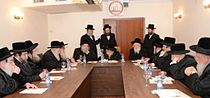 Moetzes Agudas Yisroel meeting 5773.jpg
