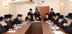 Agudat Yisrael - Agudat Yisrael council meeting