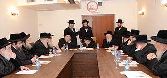 Moetzes Gedolei HaTorah - Moetzes Agudas Yisroel meeting February 2013 with 12 of 13 members present from l-r:Vizhnitz-Merkaz Rebbe; Boyana Rebbe; Modzitzer Rebbe; Slonimer Rebbe; Sanzer Rebbe; Belzer Rebbe; Erlauer Rebbe; Gerer Rebbe; Vizhnitzer Rebbe; Sadigur Rebbe; Bialer Rebbe; Bostoner Rebbe; (not in photo:Serit-Vizhnitzer Rebbe)