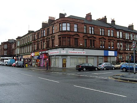 Mohammad Sarwar MP Constituency Office Located on Paisley Road West Mohammad Sarwar MP Constituency Office - geograph.org.uk - 1093899.jpg