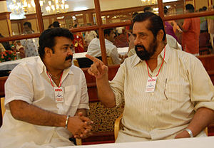 Mohanlal - Mohanlal and Madhu at AMMA General Body meeting, 2008