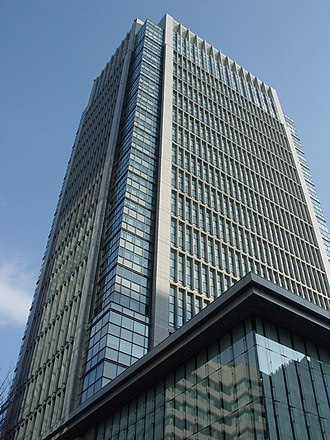 Government of Japan - Agency for Cultural Affairs Office Building