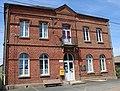Monceau-sur-Oise La mairie.jpg