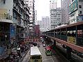 Mong Kok street 5.jpg