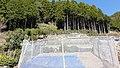 Monobecho Okanouchi, Kami, Kochi Prefecture 781-4641, Japan - panoramio (1).jpg