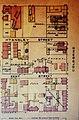 Montréal 1890. Secteur ave. de Lorimier et rue Sainte-Catherine. (6665530581).jpg
