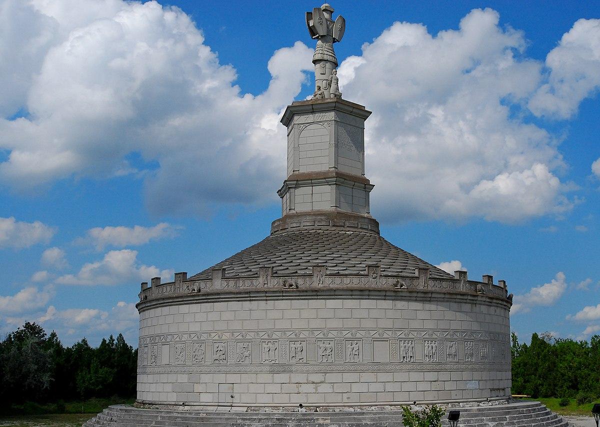 Monumentul triumfal Tropaeum Traiani.jpg