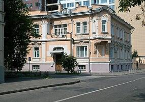 Apostolic Nunciature to Russia