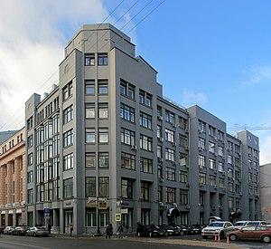 Moscow ARKOS X66.jpg