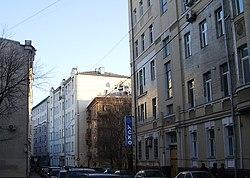 Справку из банка Магистральный переулок трудовой договор Старонародная улица