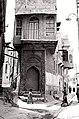 Mosul, 1968.jpg