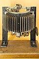 Musée des Arts et Métiers - Sélecteur Rotary (37545031732).jpg