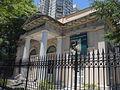 Museo Histórico Sarmiento, Belgrano, Buenos Aires.jpg