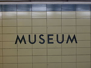 Museum station - Original cream and blue tiles