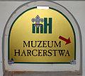 Muzeum harc lazienki beax.jpg