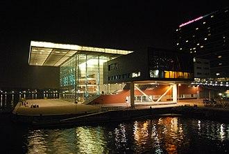 Muziekgebouw aan 't IJ - Image: Muziekgebouw amsterdam