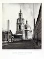 N.A.Naidenov (1882) V3.1.39. Nikolay na Myasnitskoy.png