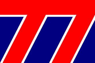 North American Vexillological Association - Image: NAVA11Meeting Flag