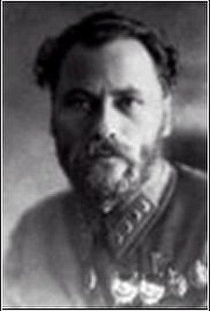 Terenty Deribas - Image: NKVD Deribas