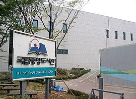 NLKorea2006.jpg