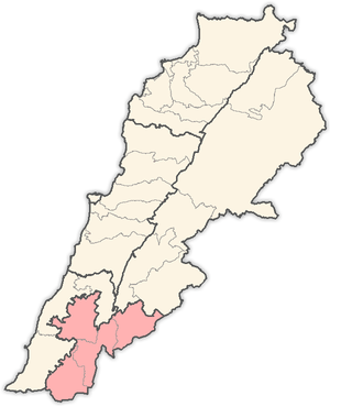Nabatieh Governorate1.png