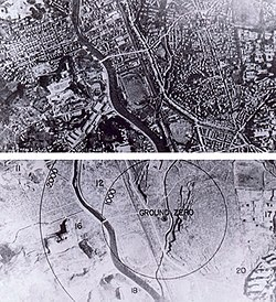 Нагасаки до и после ядерного взрыва