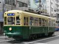 Nagasaki Electric Tramway 374.png