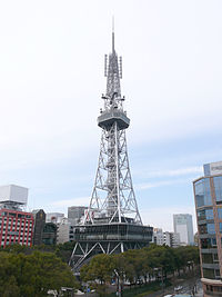 Nagoya TV Tower.JPG