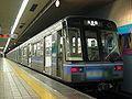 Nagoya subway series 2000.jpg