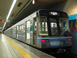 Nagoya subway series 2000.jpg