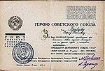Nagradnaya Boris Kravtsov.jpg