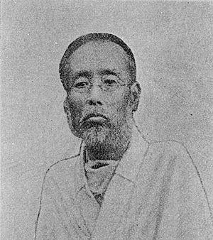 Nakae Chōmin - Nakae Chōmin